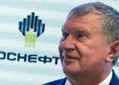 Кто стоит во главе компании-гиганта «Роснефть»?