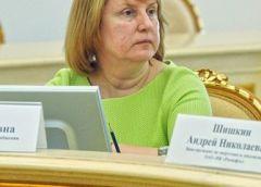 Светлана Рай: блестящая карьера в Роснефти