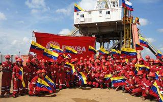 Роснефть в Венесуэле – политические игры или «братская» помощь?