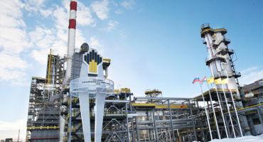 Нефтепереработка: какие заводы в активах у Роснефти