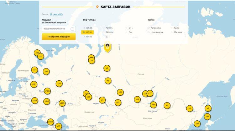 Карта Роснефть вся