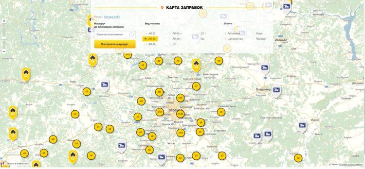 Карта заправок АЗС Роснефть в МО