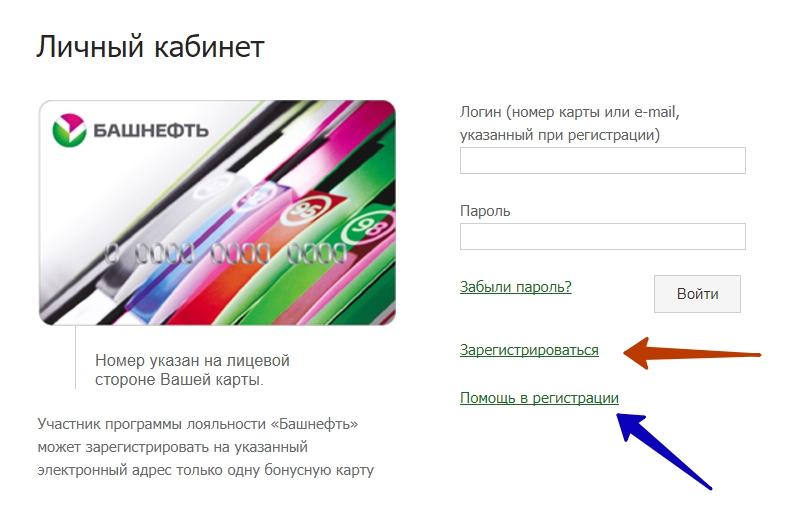 Registraciya Bonusnoj Karty Bonus Fix Price Ru Aktivaciya