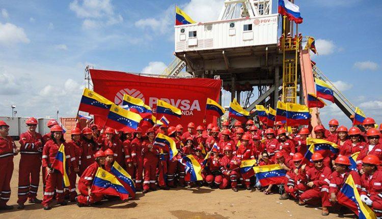 нефтеперерабатывающая компания в Венесуэле