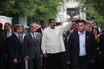 встреча с венесуэльскими партнерами