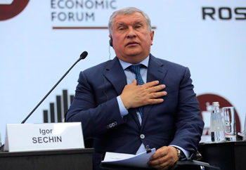 выступление руководителя Роснефти