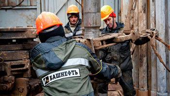 рабочие Башнефти